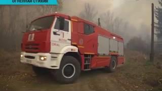 Пожар в ЗКО уничтожил 30 домов
