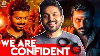 Bigil- க்கு Challenge பண்ணுவோம் | Actor Naren Interview on Kaithi