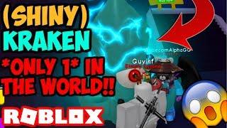 THE *SHINY* KRAKEN!! BEST NEW SECRET PET!! (Bubble Gum Simulator Roblox)