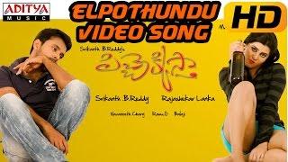 Elpothundu Full Video Song || Pichekkistha Movie || N.K, Harini