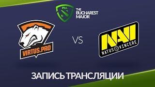 Virtus.pro vs Natus Vincere, Bucharest Major [Maelstorm, Lost]