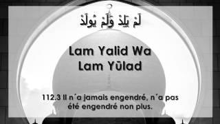 Apprendre la sourate Al-Ikhlâs (Le Monothéisme Pur) [arabe/phonétique/français]