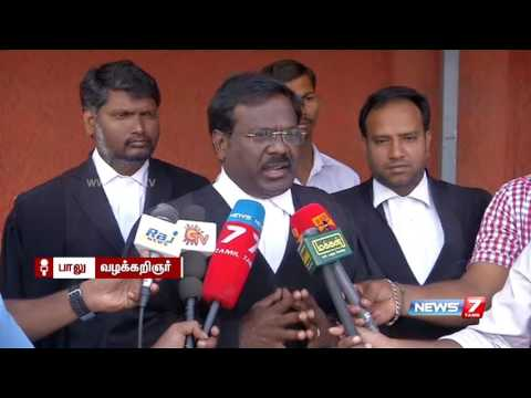 AIADMK MLAs are not allowed to watch Television: Advocate Balu | News7 Tamil