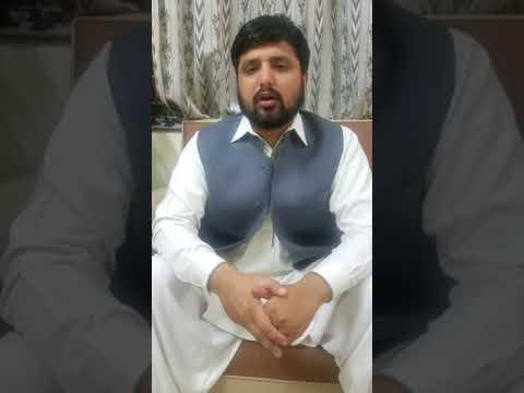 My Video on New Province formation,Bahawalpur, Janubi Punjab,Hazara, Pakistan