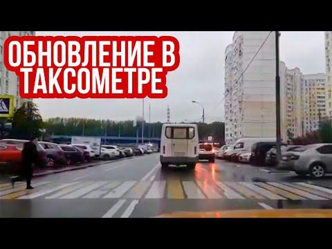 Минусы НОВОГО автомобиля