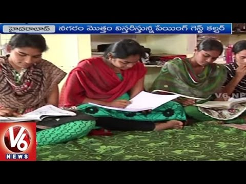 Special Story On Paying Guest Culture In Hyderabad | V6 News