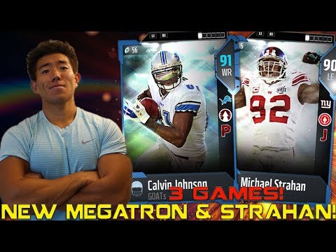 NEW LEGEND CALVIN JOHNSON JR & MICHAEL STRAHAN ARE CLUTCH! Madden 18 Ultimate Team