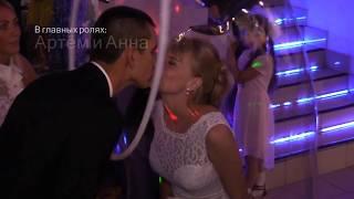 Свадьба, Артём и Анна, Челябинск.