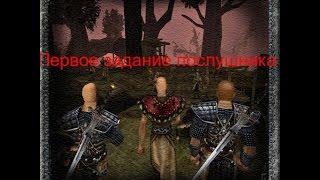 Прохождение игры Gothic 1 Серия 12 Первое задание послушника