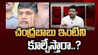 ysrcp joint secretary venkat reddy fires on chandrababu over lingamaneni guest house ap politics