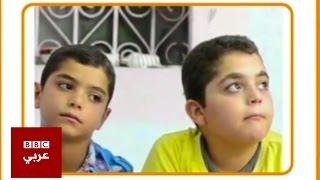 قصة اختفاء الطفلين أحمد ومحمد في أوروبا .. أين هم؟ ومن المسؤول؟