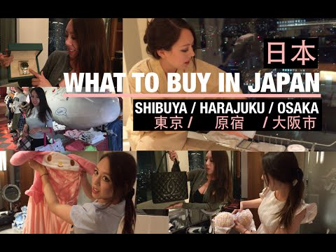 Shopping in Japan HAUL | Chanel, Rolex, Comme des Garcons, L