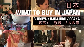 Shopping in Japan HAUL | Chanel, Rolex, Comme des Garcons, Liz Lisa, Bape
