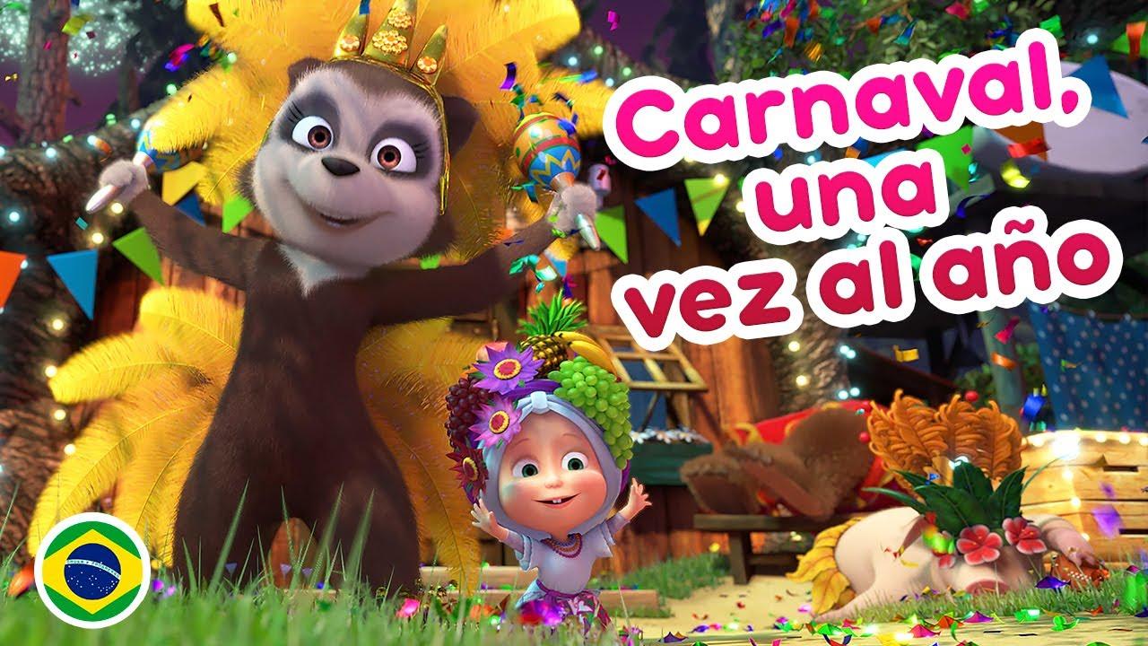 Masha y el Oso 👱♀️🐻 Las Canciones de Masha - Carnaval, una vez al año (Trailer) 🇧🇷🎆 ¡22 de enero!