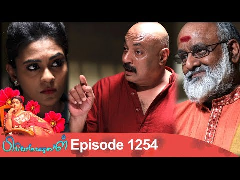 Priyamanaval Episode 1254, 28/02/19 - YouTube