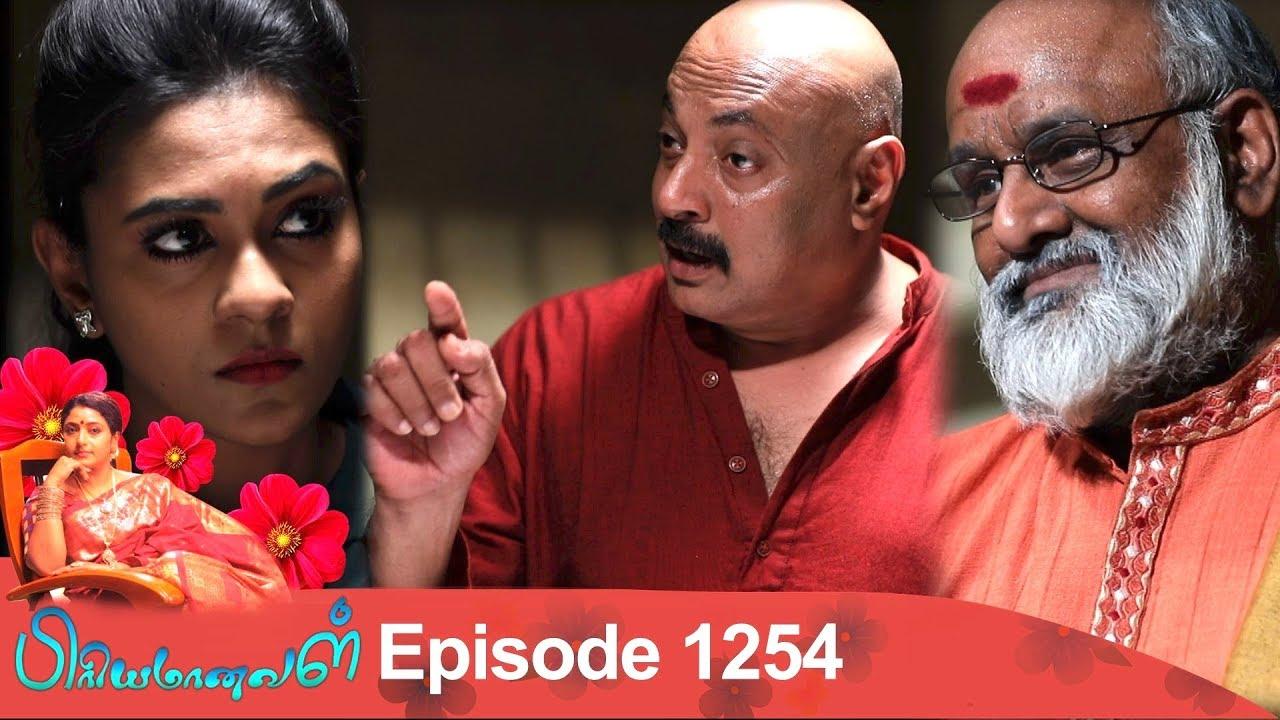Priyamanaval Episode 1254, 28/02/19
