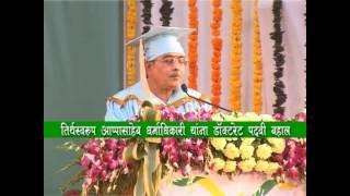 Dr.Appasaheb Dharmadhikari