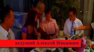 ведущий алексей никишин санкт-петербург (клип 2010г)