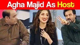 Agha Majid As Host - CIA - 13 Aug 2017   ATV