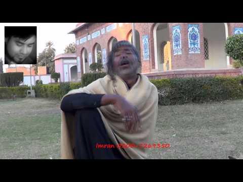 Kalam Waris Shah-BABA Niyamat Ali part 1 .mp4