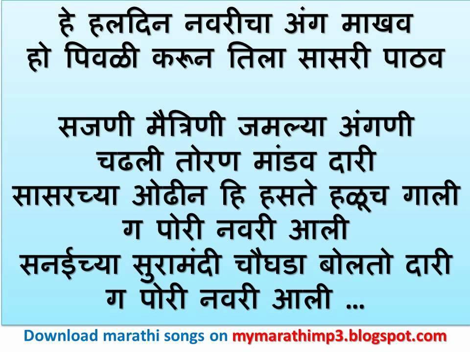 Navari aali song download.
