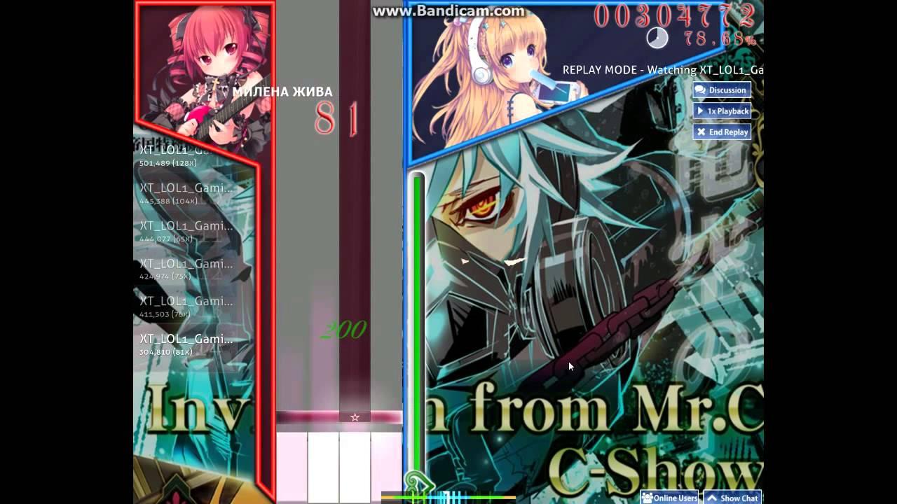 Osu! SOUND VOLTEX III GRAVITY WARS (C-Show) Invitation from Mr C  [NOVICE]+new skin