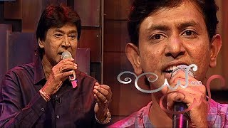 Leya Saha Laya | 16th November 2018 Thumbnail