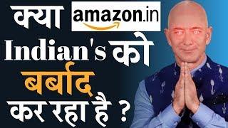 Dark Reality of Amazon India | Jeff Bezos Secret Mission for India | Praveen Dilliwala on Jeff Bezos
