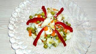 Салат с отварной рыбой, диетическое блюдо. Быстро и вкусно. Идеи на Пасху