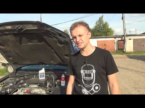 Как долить масло в АКПП SUBARU Работа над ошибками How to add oil to a SUBARU automatic transmission