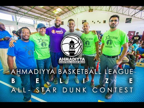 Belize All-Star Weekend Dunk Contest 2018 (Daniel Booter Edition)