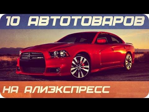 Chery QQ 2013 - Новые автомобили, авто