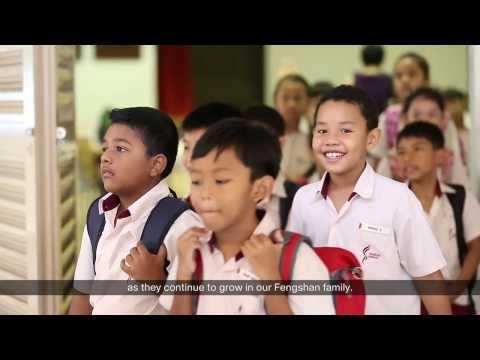 """""""My School"""" - Fengshan Primary School"""