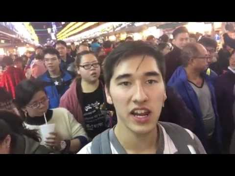 Keelung Night Market - Taiwan