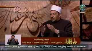 بالفيديو.. مستشار المُفتي يوضح حكم تكرار أداء مناسك الحج