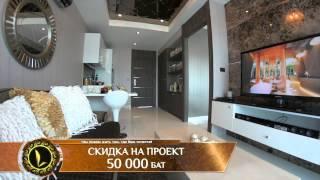 Недвижимость в Тайланде (Паттайя), Купить квартиру в Паттайе, Новостройки, проект Ocean Pacific(, 2014-02-19T06:49:33.000Z)