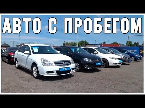 ASTER Авто с пробегом часть 2