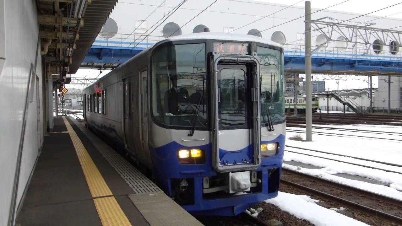 えちごトキめき鉄道ET122形試運...
