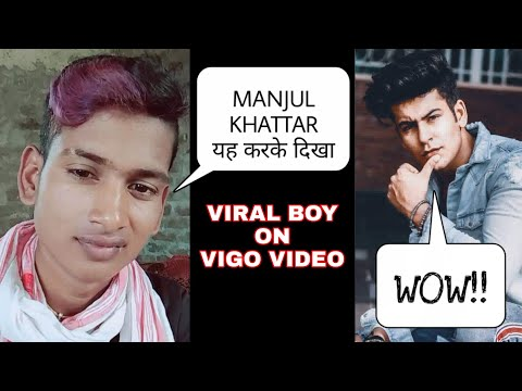 MANJUL KHATTAR VS ROCKY HANDSOME SUPER STAR | VIGO VIDEO ROCKY SUPER STAR | FACEBOOK HERO ROCKY STAR