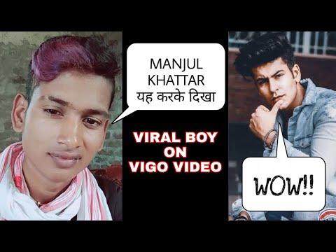 MANJUL KHATTAR VS ROCKY HANDSOME SUPER STAR   VIGO VIDEO ROCKY SUPER STAR   FACEBOOK HERO ROCKY STAR