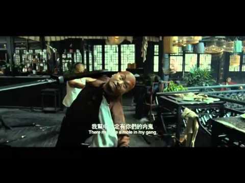 黃飛鴻之英雄有夢 (Rise of the Legend) - YouTube