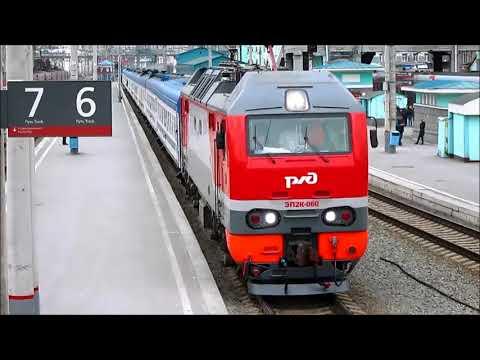 ЭП2К-060 с поездом №369Н Новосибирск - Ташкент на станции Новосибирск-Главный