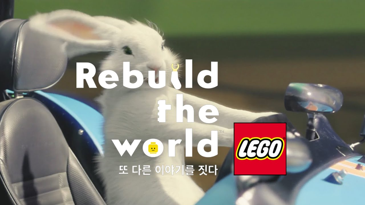 [Rebuild the World] 레고와 함께 짓는 또 다른 이야기!