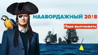 Разоблачение Навального. Больше не могу молчать