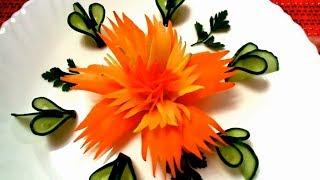 Великолепный цветок из моркови! Украшения из огурца! Карвинг овощей! Украшения блюд.