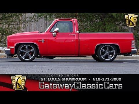 #7583 1985 Chevrolet C10 - Gateway Classic Cars of St. Louis