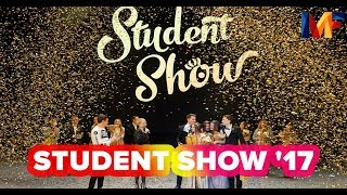 видео: Student Show '17