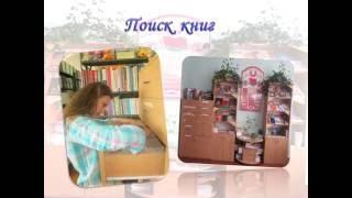 визитка библиотеки 2015