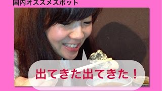 http://www.kanazawa-kankoukyoukai.or.jp/spot_search/spot.php?sp_no=85 卯辰山山麓を流れる浅野川の川岸には、今でもキムスコ(木虫籠)と呼ばれる美しい出格子 ...