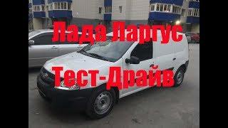 видео ЛАДА Ларгус фургон (Lada Largus фургон) продажа и цены